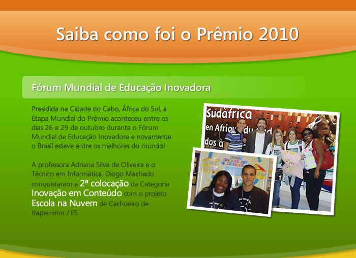 Fórum Mundial de Educação Inovadora